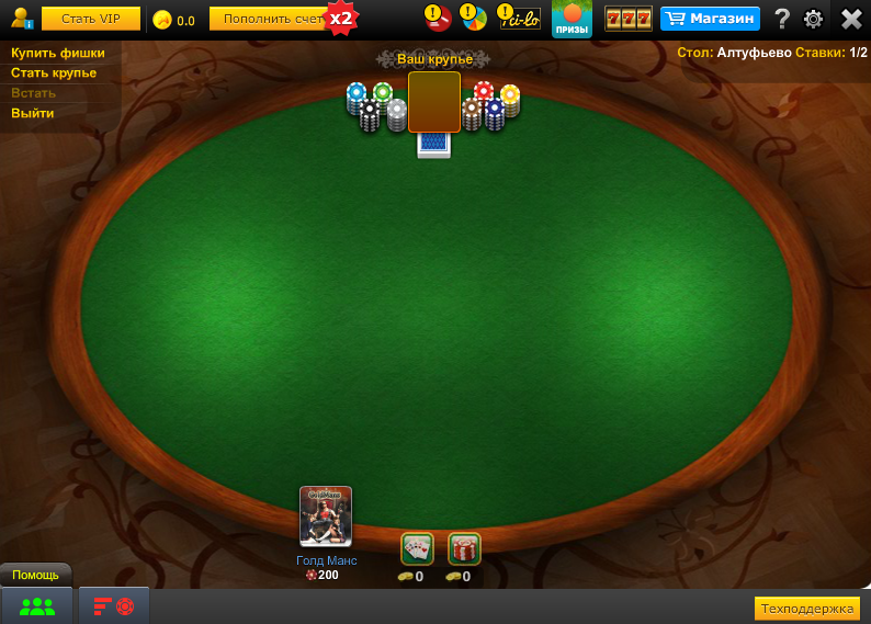 покер мини игры майл ру