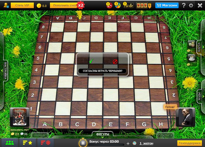 шахматы мини игры майл ру